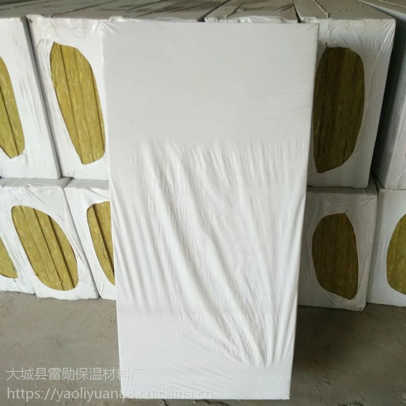 民用建筑保温岩棉板,制冷设备保温岩棉板