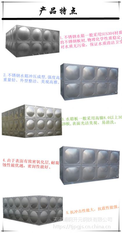 不锈钢保温水箱浦钢开元直销中,304材质