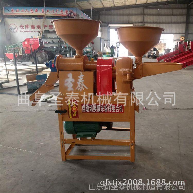 盘锦热卖谷子剥壳机 稻谷脱皮碾米机 碾小米机多少钱一台