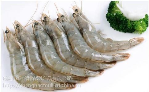 批发南美白对虾海鲜 供应南美白虾冻品