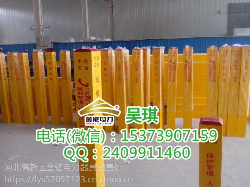 河南省郑州市电缆标识桩燃气管道标志桩读大专还不如做生意
