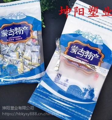 小零食包装袋 熟食真空袋 蒙古牛肉干包装袋 自立自封 石经理电话16603181028