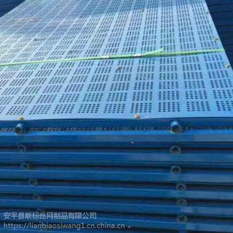 建筑圆孔网/新型爬架/建筑外挂网/爬架网厂家
