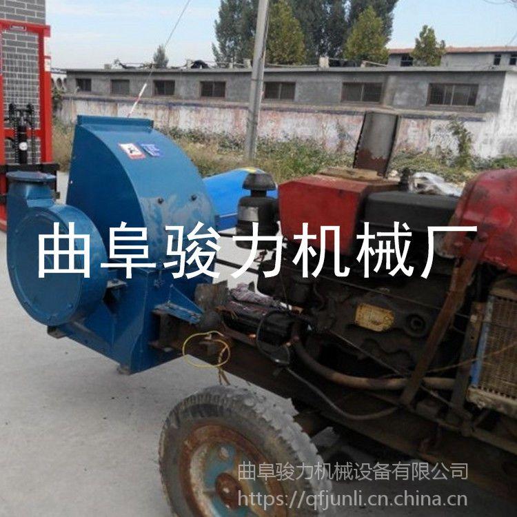 麦秸秆铡草揉搓粉碎机 各种秸秆粉碎机 骏力牌 稻草揉搓饲料机 视频