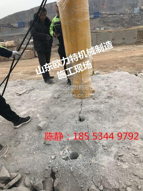 欧力特岩石分裂机厂家河南禹州矿山岩石开采专用大型劈裂机厂家