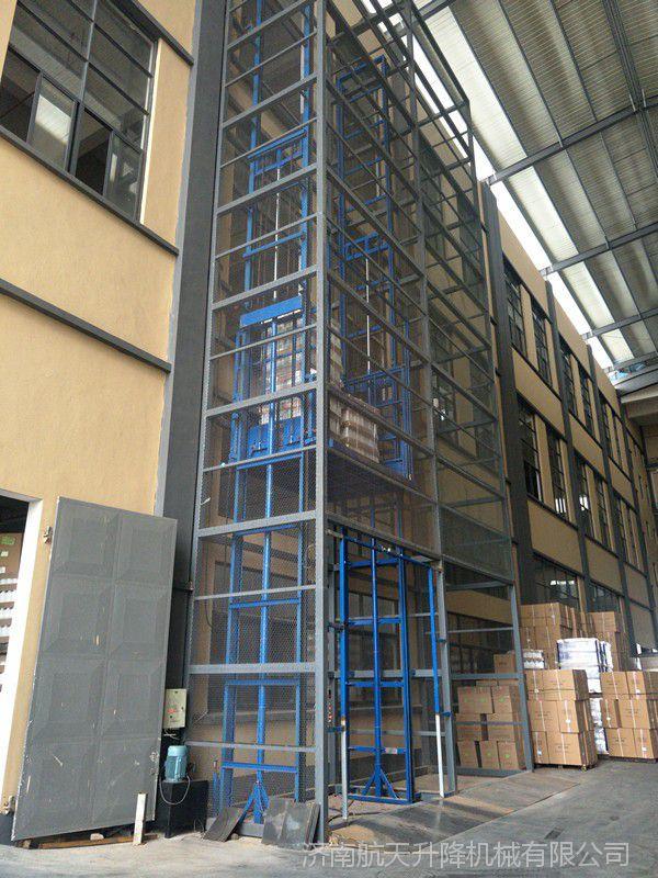 安装一台3吨2吨三层四层固定剪叉式升降货梯多少钱 固定式升降台好用吗