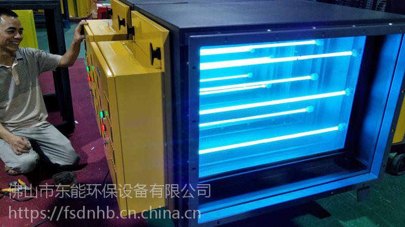 东能生产环保设备UV光解除味器 工业废气除臭处理成套设备 空气净化器一体机