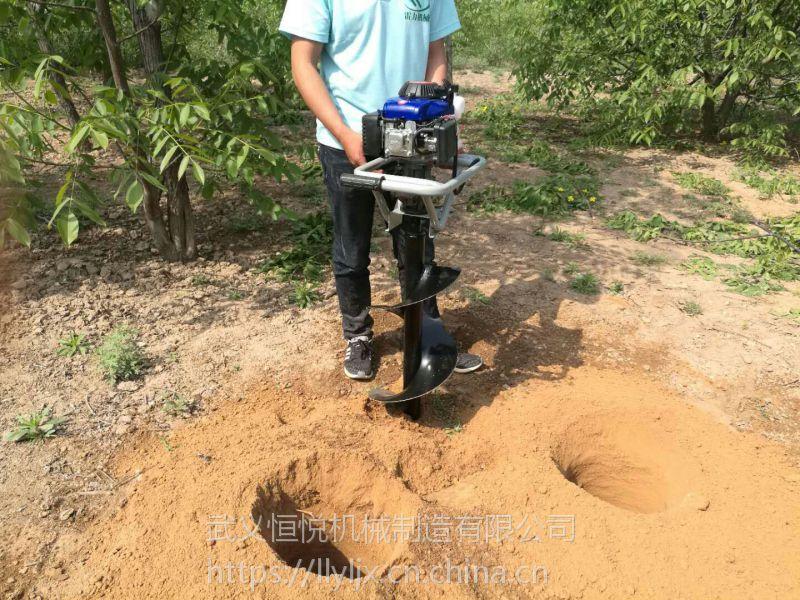快速打洞种树神器雷力小型手提式植物挖坑机