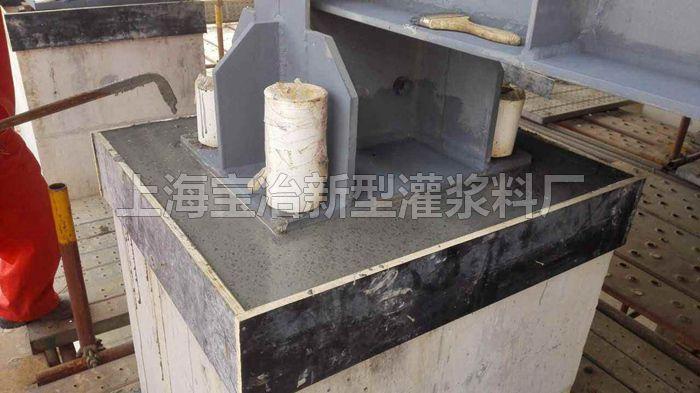生产BY加固灌浆料 质量可靠 BY-60灌浆料施工方法
