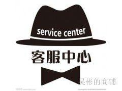 http://himg.china.cn/0/4_437_226548_240_180.jpg