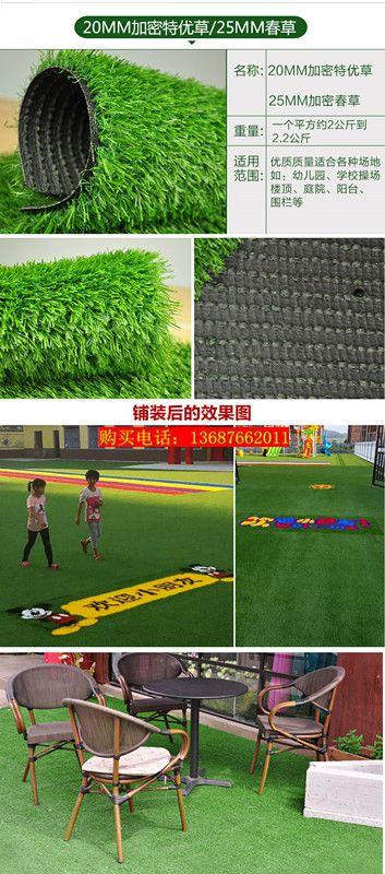 景观绿化人造草坪 环保信得过 采购必读怎么买