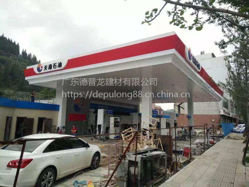 宜昌市加油棚墙面红色铝单板_S300面罩棚铝条扣效果图