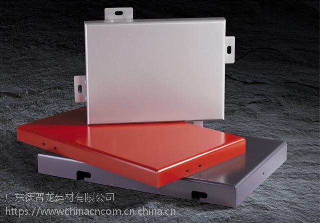 广州厂家供应淮安氟碳铝单板 外墙装饰板铝合金板