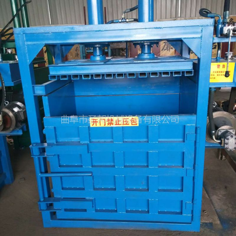 旧棉花专用压块打包机 立式小型打包机 双缸打包机厂家