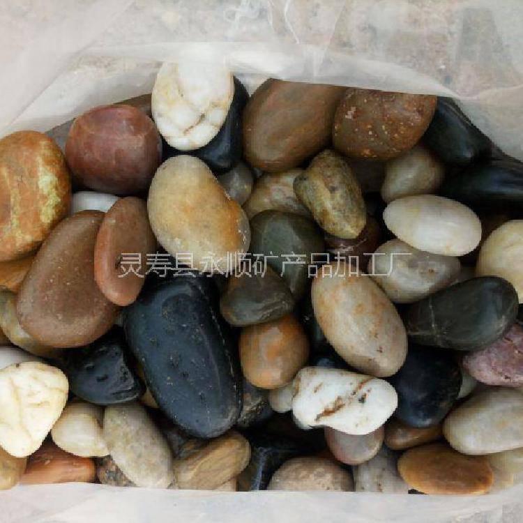 精品雨花石多少钱一吨 山西永顺精品雨花石批发13832111494