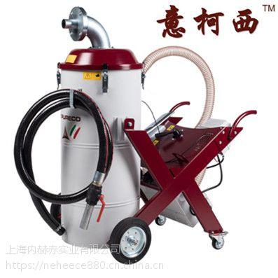 废液清理工业吸尘器固液分离式吸油吸水机FROG意柯西/DEPURECO品牌上海吸尘器