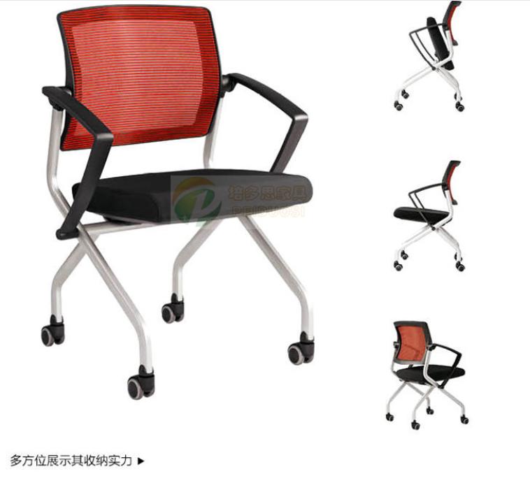 时尚网面带轮移动会议椅高档培训椅办公椅简约学生椅折叠会议椅