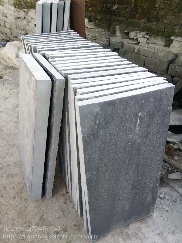 出售天然文化石 青石板 瓦板 踏步石 汀步石 流水石厂家直销