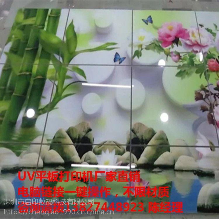 进口3D瓷砖电视背景墙喷绘机