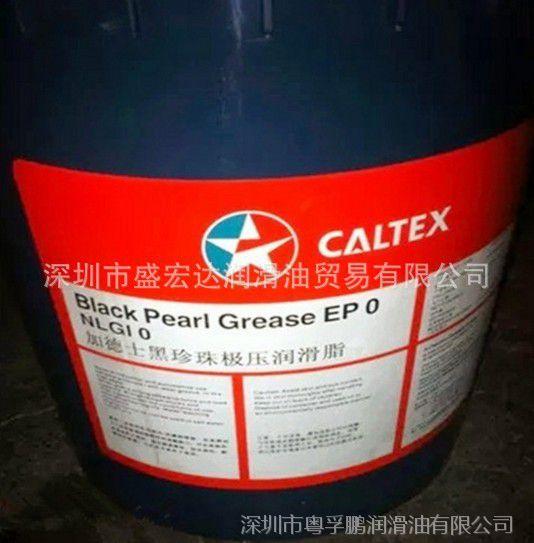 16公斤-加德士重负荷极压油脂NLGI 2 (Ultra-Duty Grease)NLGI 1