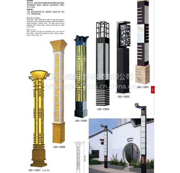 江苏高邮科尼照明小区景观地灯照明灯具厂家直销