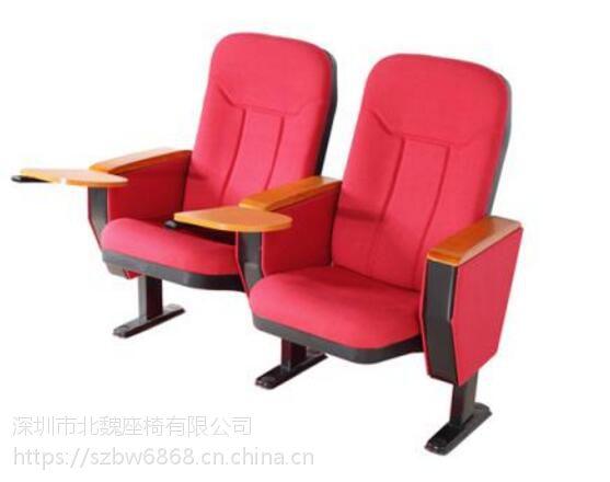 礼堂椅座椅五金配件*专业公共座椅(礼堂椅-影院椅-课桌椅)(礼堂椅-影院椅-课桌椅)