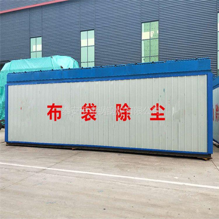 加工定制布袋除尘器 脉冲布袋式除尘 除尘效率高 广受客户好评