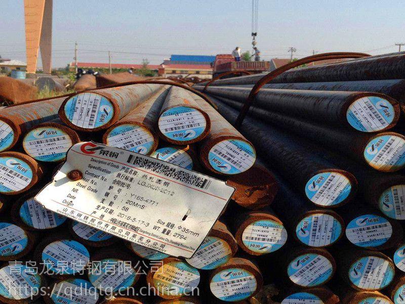 莱阳轴承钢GCr15价格便宜/40CrNiMo合结钢现货/莱阳钢厂代理
