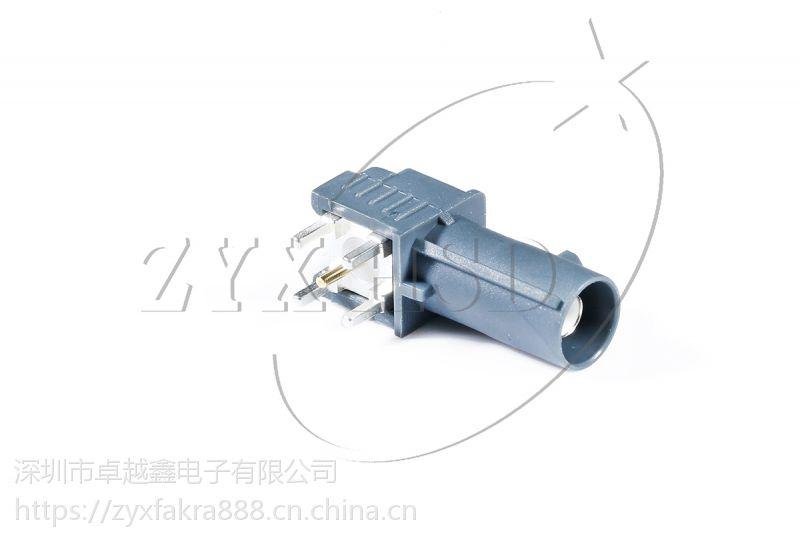 ZYX FAKRA(深圳卓越鑫)汽车连接器 ZYX-0064