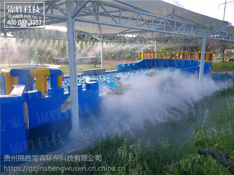 人造雾景观工程项目,人造雾主机喷嘴喷雾设备就找贵州锦胜雾森
