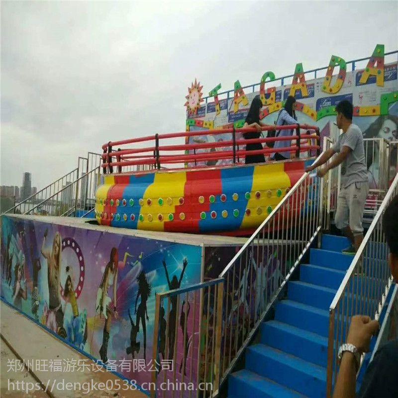 武汉东西湖区疯狂魔盘儿童玩具迷你迪斯科转盘游乐设备热销旋转飞椅