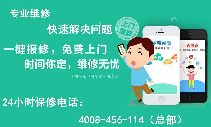 http://himg.china.cn/0/4_438_1008273_702_423.jpg