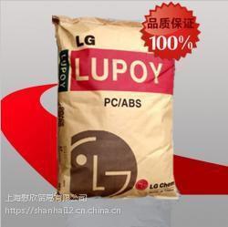 PC/ABS韩国LG(中国总代理商)