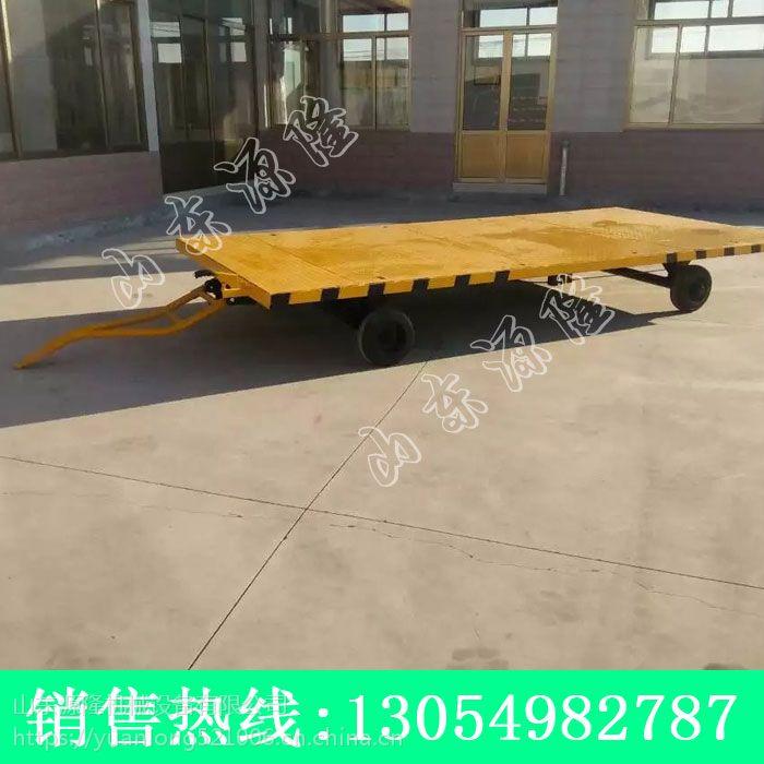 供应带尾灯平板车 3吨手刹板车 源隆厂区运输车