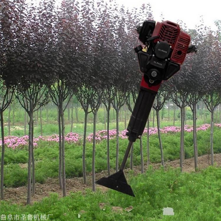 重量轻汽油挖树机 圣鲁牌 便携式挖树机