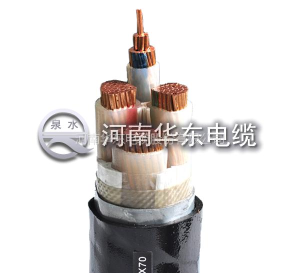 郑州YJV电线电缆厂哪家质量比较好