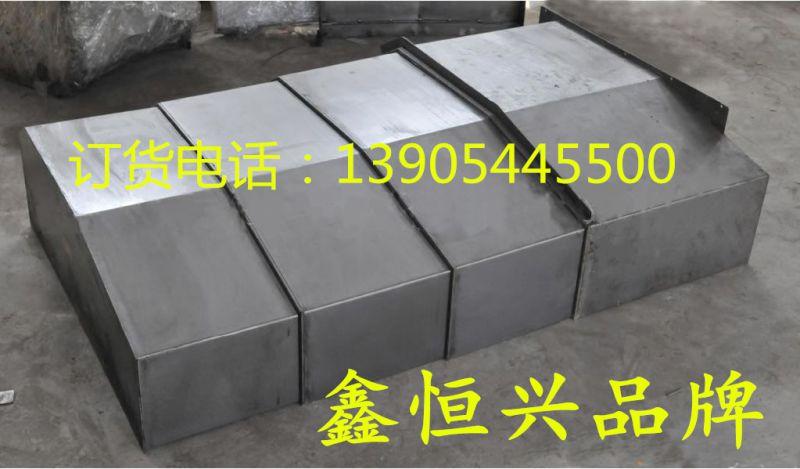 http://himg.china.cn/0/4_438_231682_800_469.jpg
