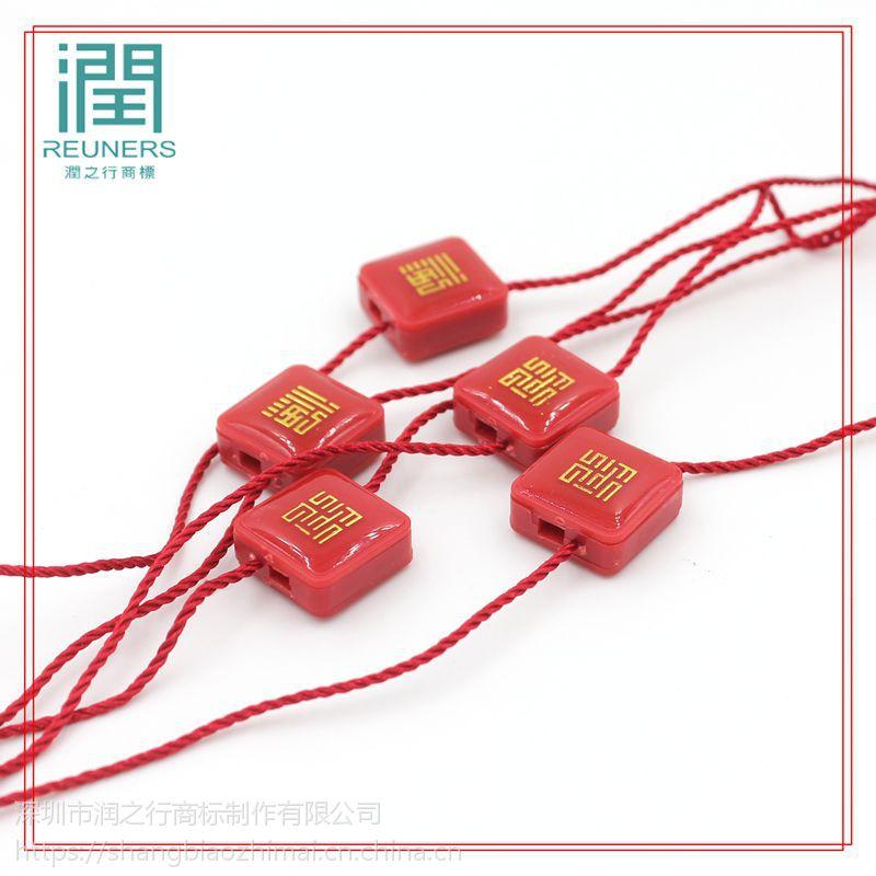 【润之行】厂家直销 2017年爆款 高档服装商标【 吊粒吊绳塑料】