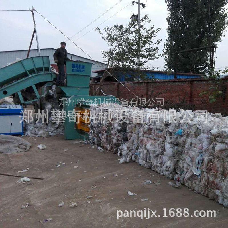 郑州废纸打包机厂家 郑州攀奇机械废纸打包机 全自动液压废纸打包机