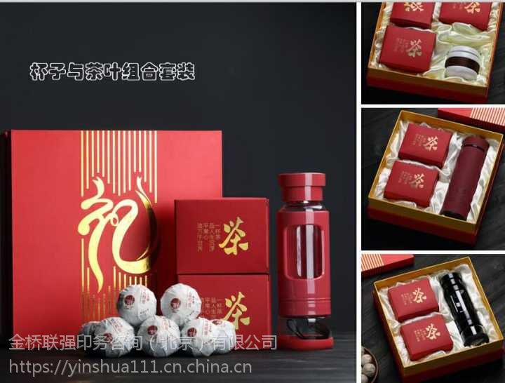 精装盒定制,精品盒批发价格,北京精装盒生产厂家