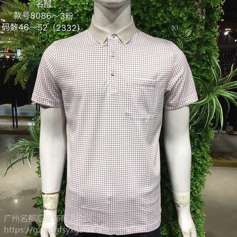 2018广州精品男装服装批发市场 低价促销
