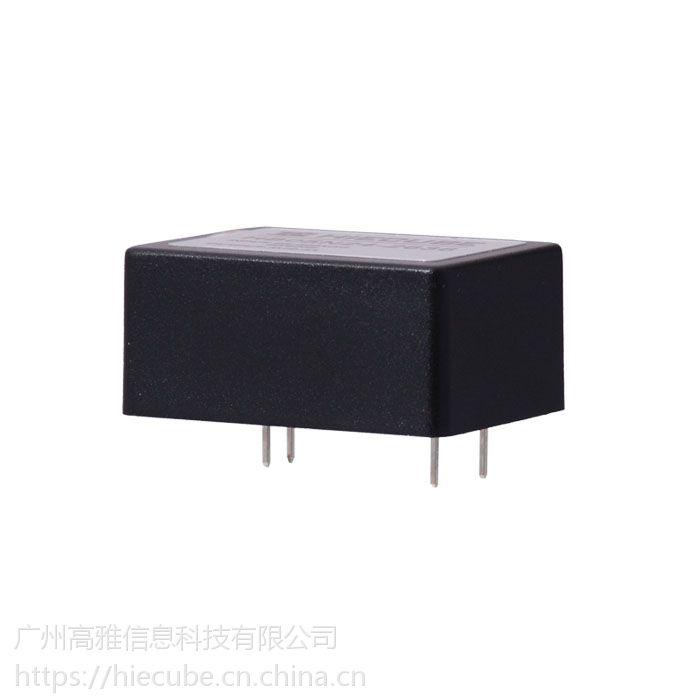 微型低功耗15V0.8A电源模块AC-DC仪表电源 CE认证
