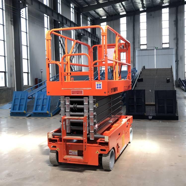 厂家现货批发GTJZ-10M全自行式升降平台 电瓶液压轮驱动升降作业车