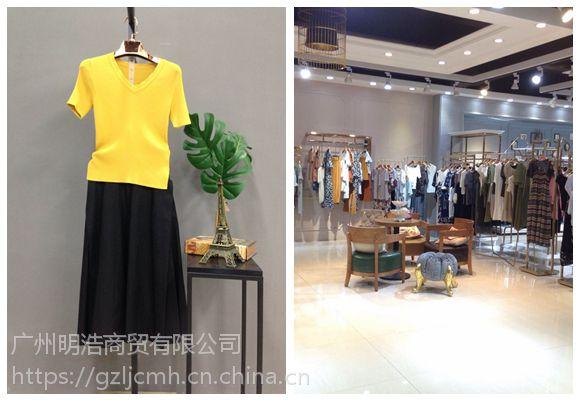 上海夏柏品牌折扣女装剪标清仓