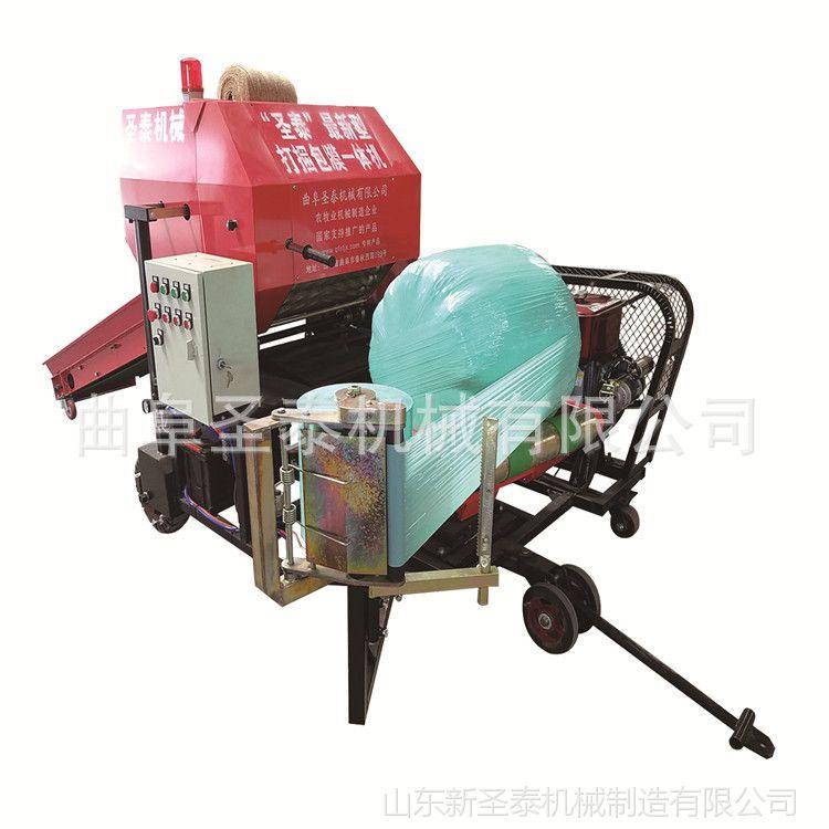 面包草加工设备 全自动夹膜打捆机 打捆包膜机