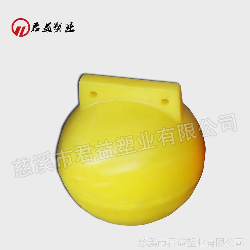养殖专用浮球 直径28cm塑料浮球子 网箱浮球报价