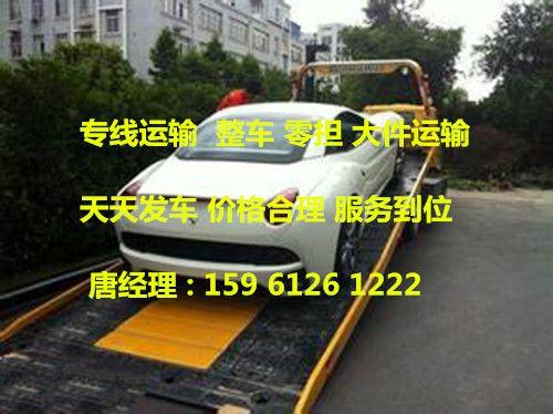 http://himg.china.cn/0/4_438_240292_500_374.jpg