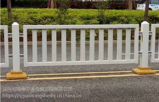 深标三型护栏现货 鸿粤路中隔离防护栏厂家