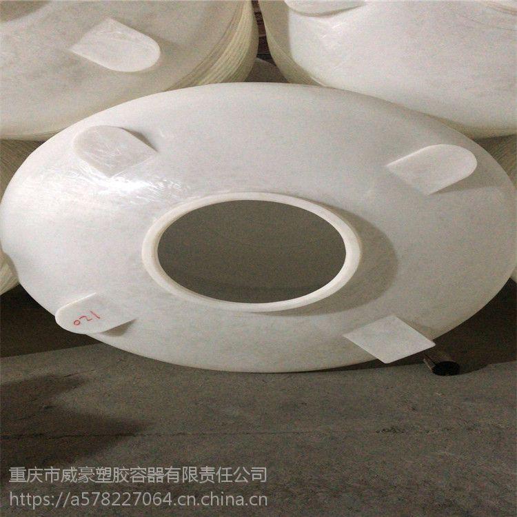 重庆10吨塑料储水罐|万州10吨塑料储水桶一个起卖