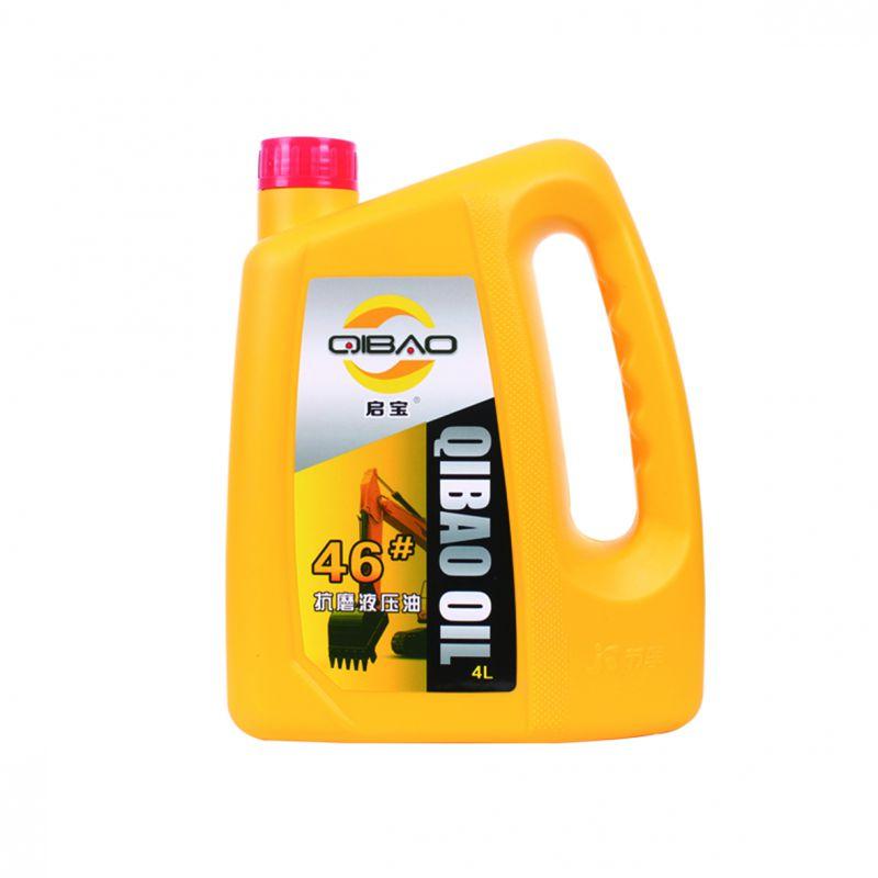 厂家直销启宝牌46#抗磨液压油
